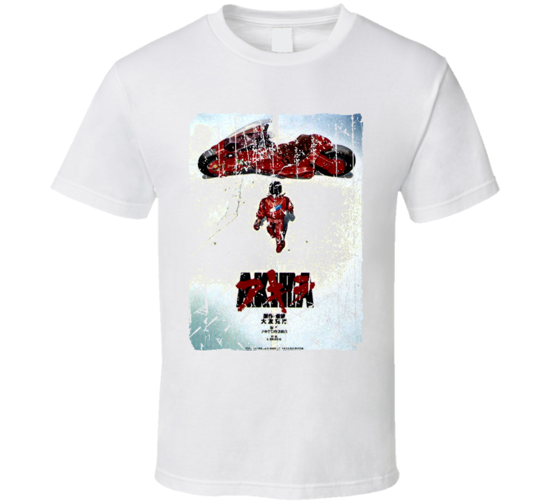 Akira Movie Poster Retro Aged Look T Shirt