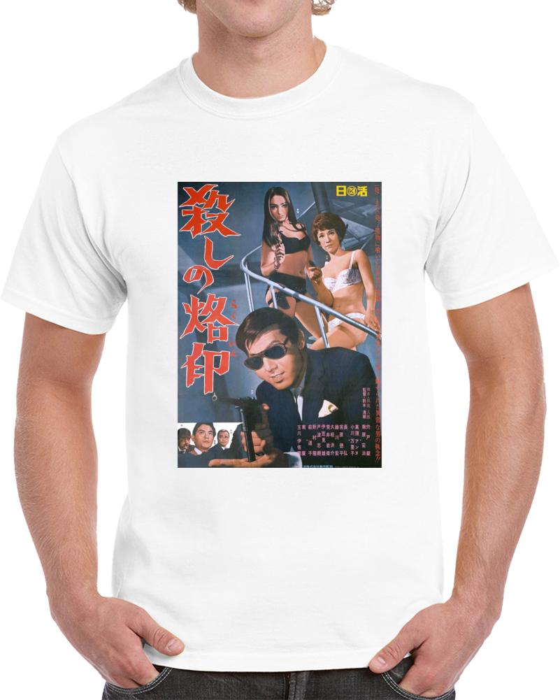 B7r6s6ql 1960s Classic Vintage Movie Poster T-shirt