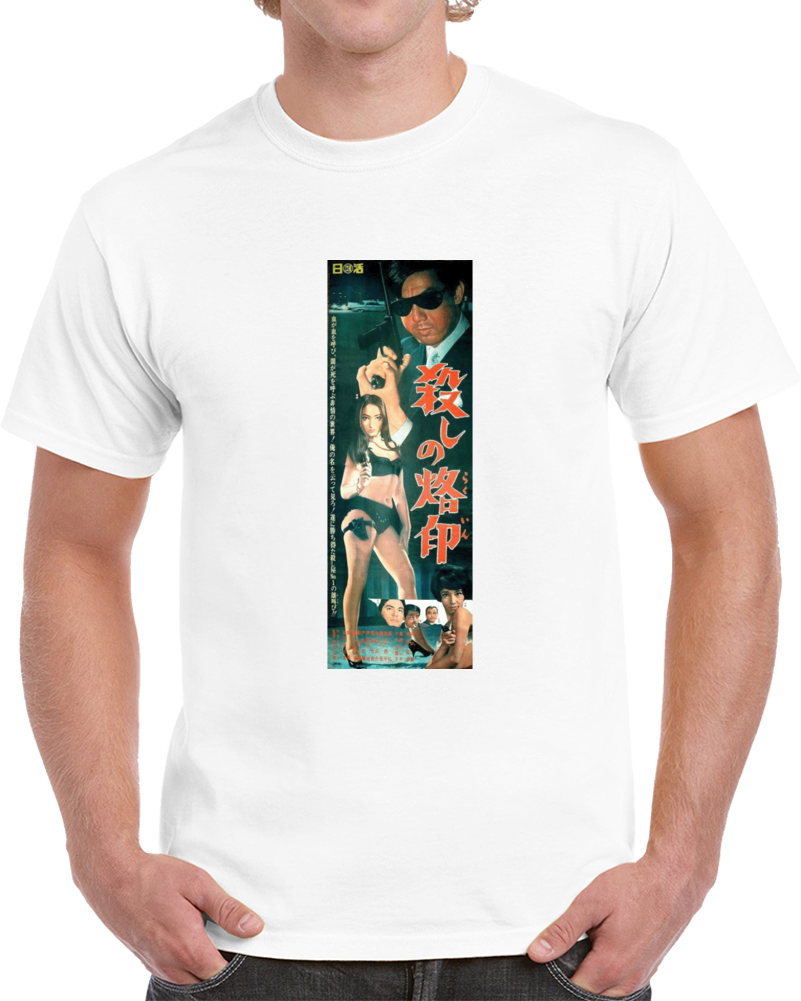 95mddw8t 1960s Classic Vintage Movie Poster T-shirt