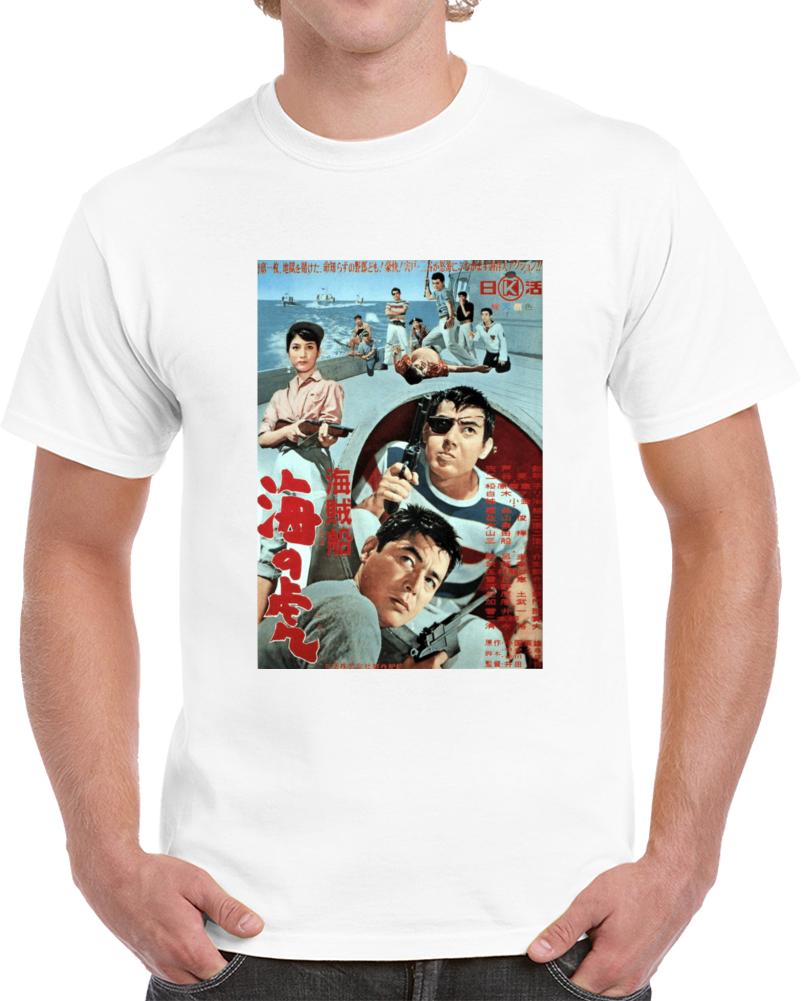 X7qzypsr 1960s Classic Vintage Movie Poster T-shirt
