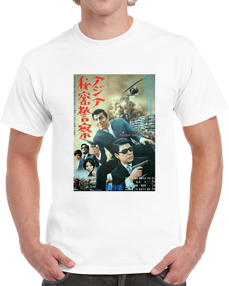 Ztyh9ke2 1960s Classic Vintage Movie Poster T-shirt