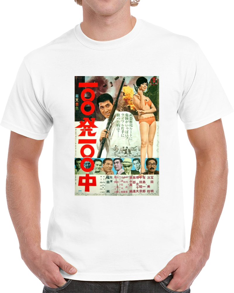 4eptx7cx 1960s Classic Vintage Movie Poster T-shirt