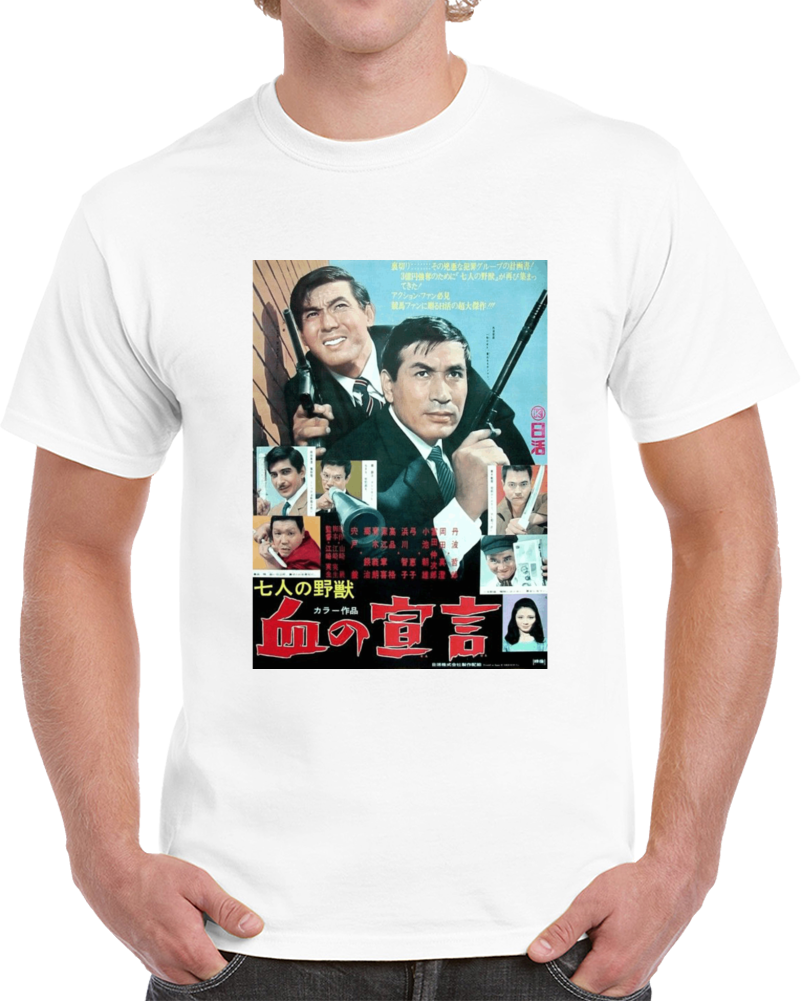 V2vv46la 1960s Classic Vintage Movie Poster T-shirt