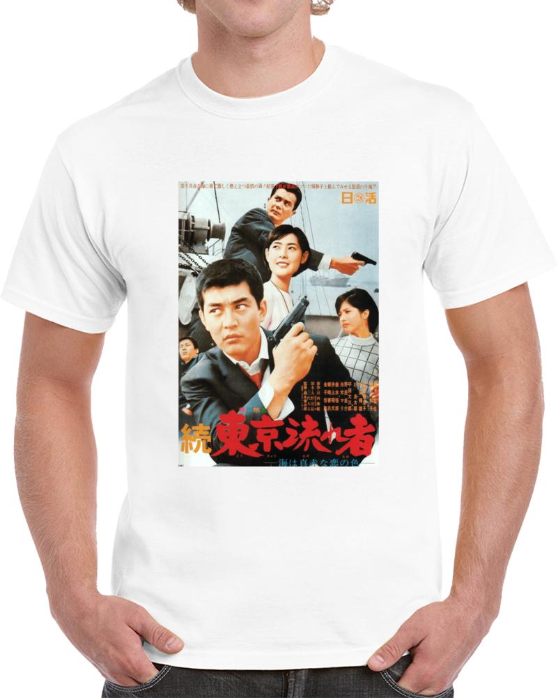 U25jjq39 1960s Classic Vintage Movie Poster T-shirt