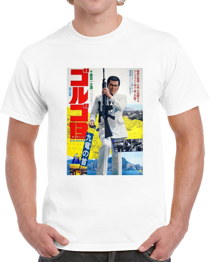 Yplsjj7f 1970s Classic Vintage Movie Poster T-shirt