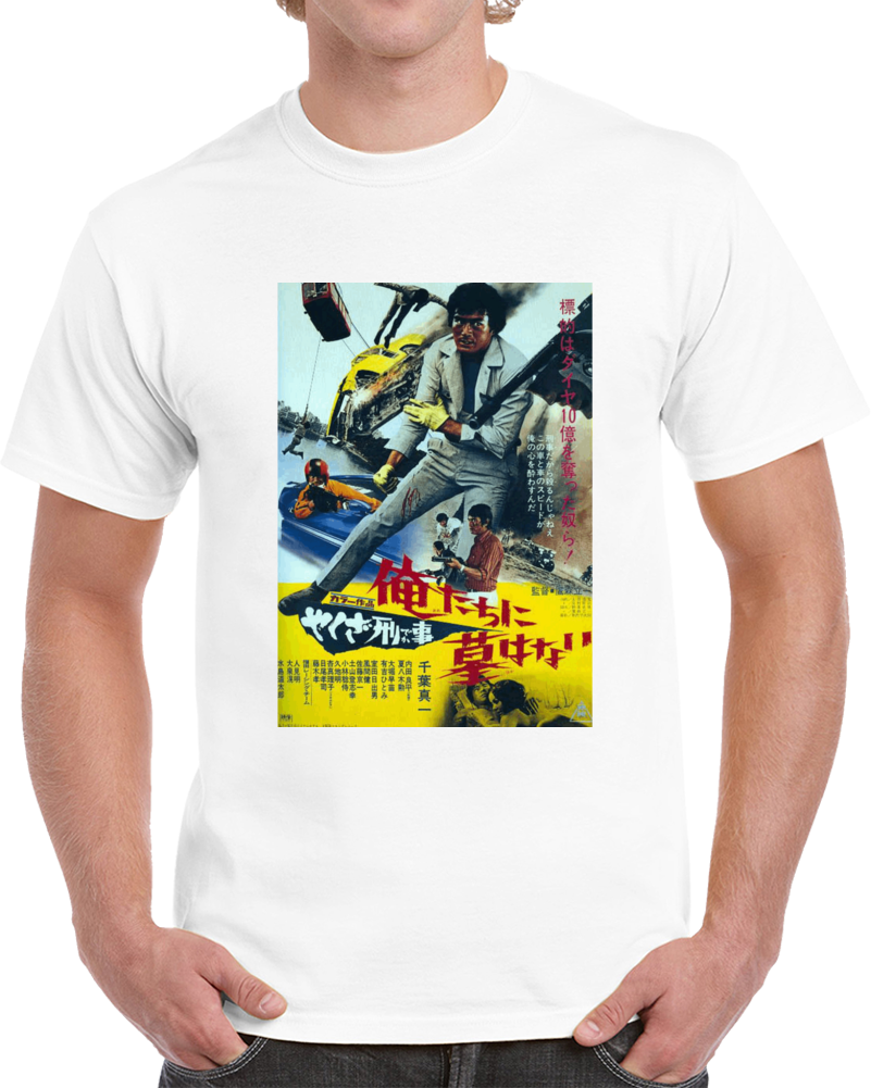 5w4jwdbh 1960s Classic Vintage Movie Poster T-shirt