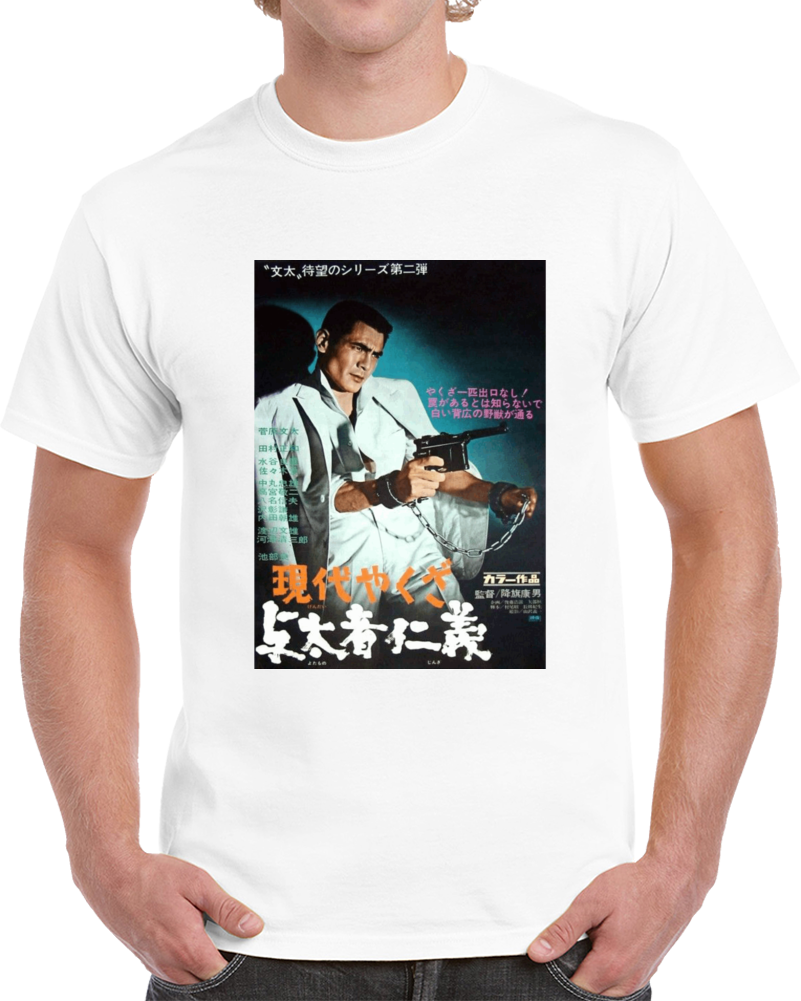 3spdmpg9 1960s Classic Vintage Movie Poster T-shirt