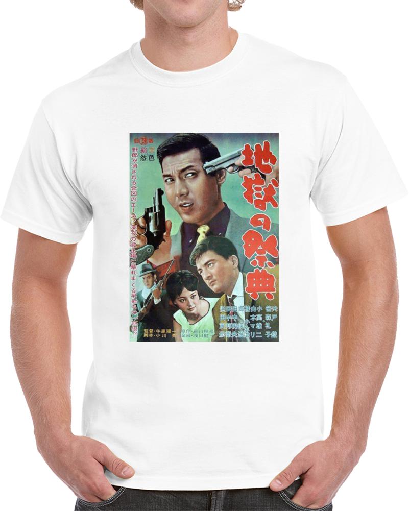 5fs6e7fr 1960s Classic Vintage Movie Poster T-shirt