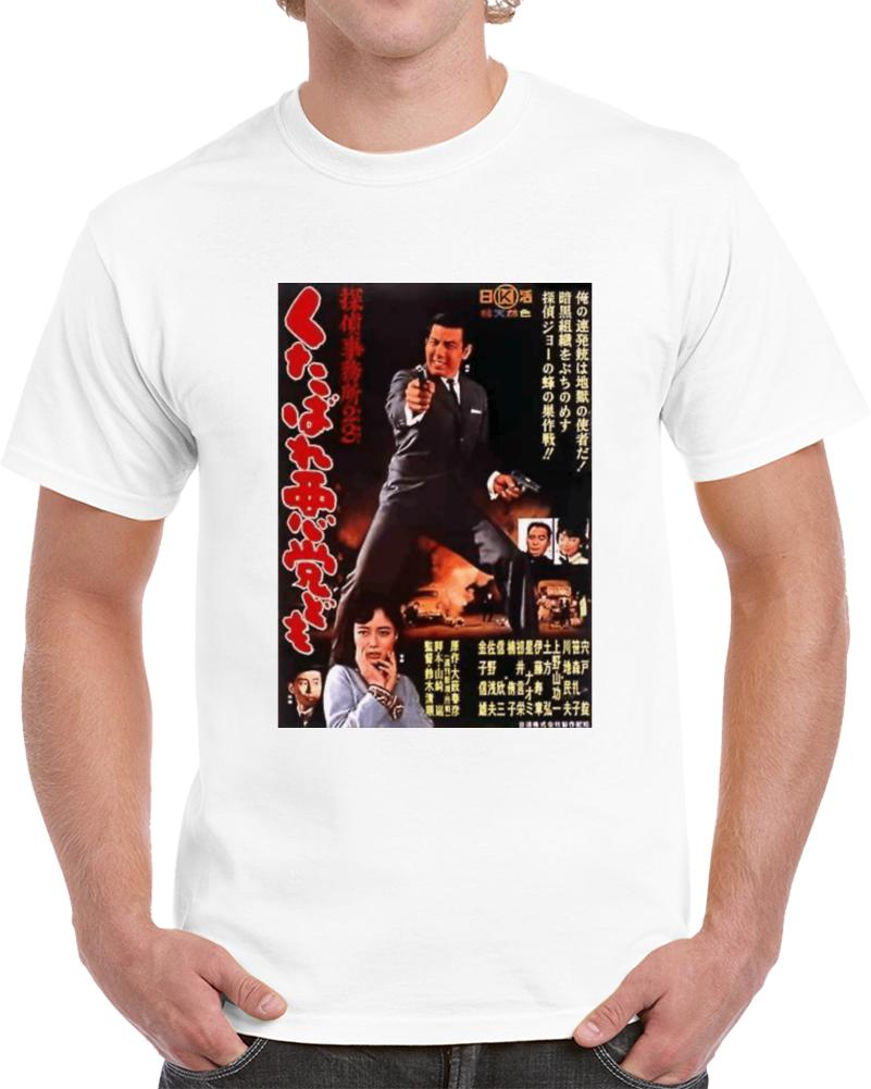 827d6spu 1960s Classic Vintage Movie Poster T-shirt