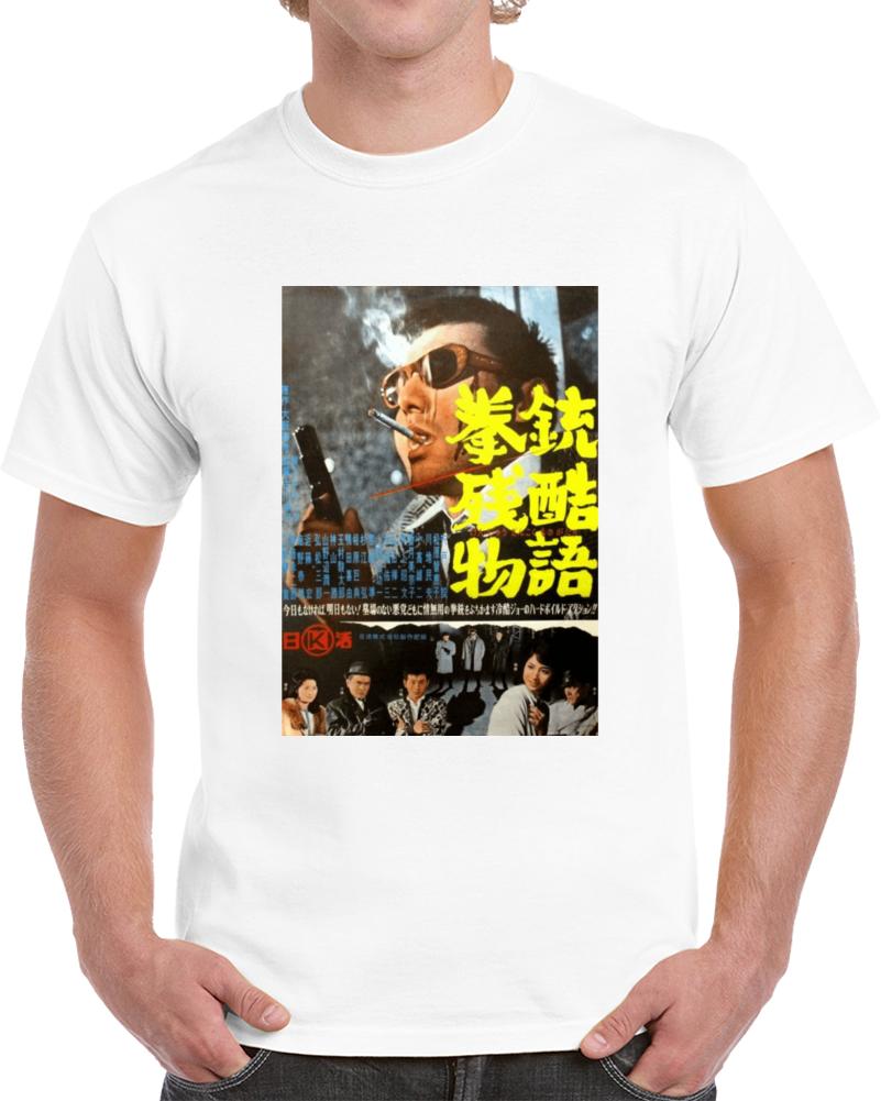 Ay3mwgqa 1960s Classic Vintage Movie Poster T-shirt