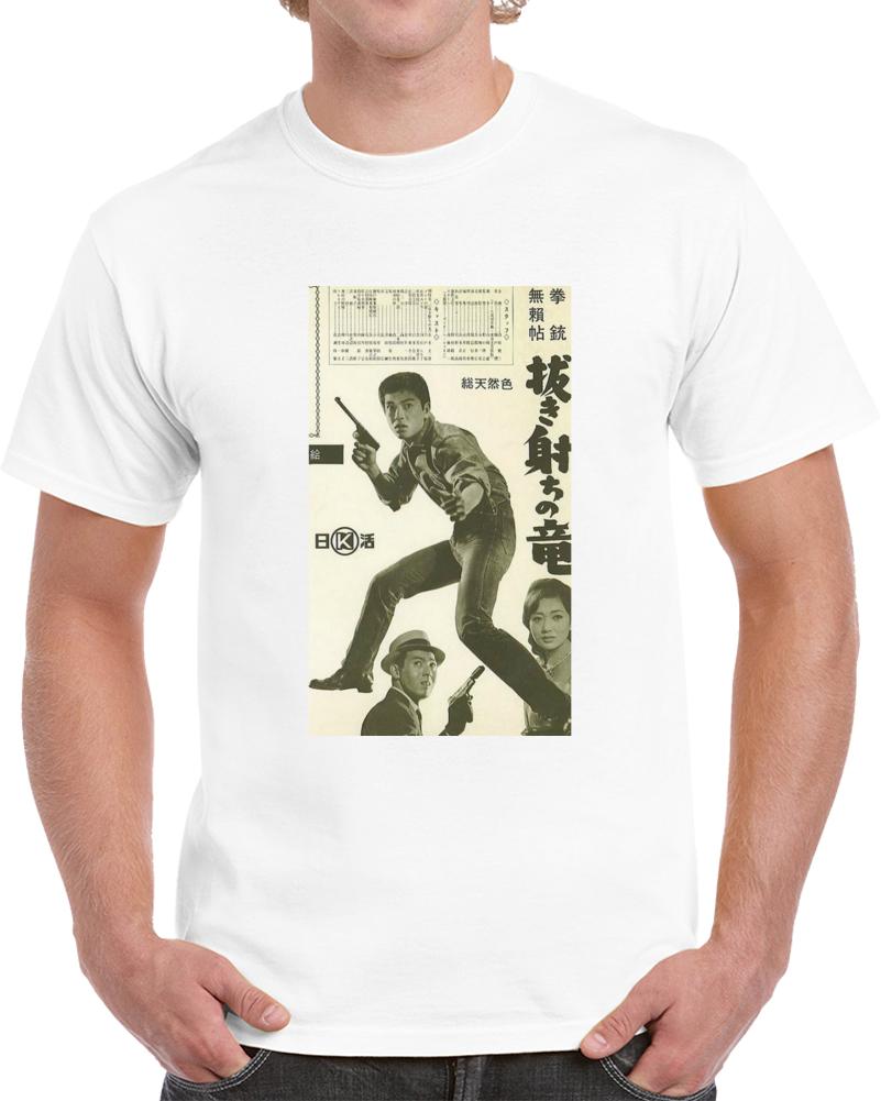 Ptl34tv8 1960s Classic Vintage Movie Poster T-shirt