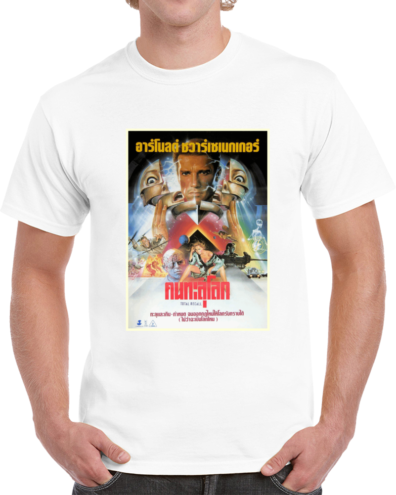 7wu6tm93 1990s Classic Vintage Movie Poster T-shirt