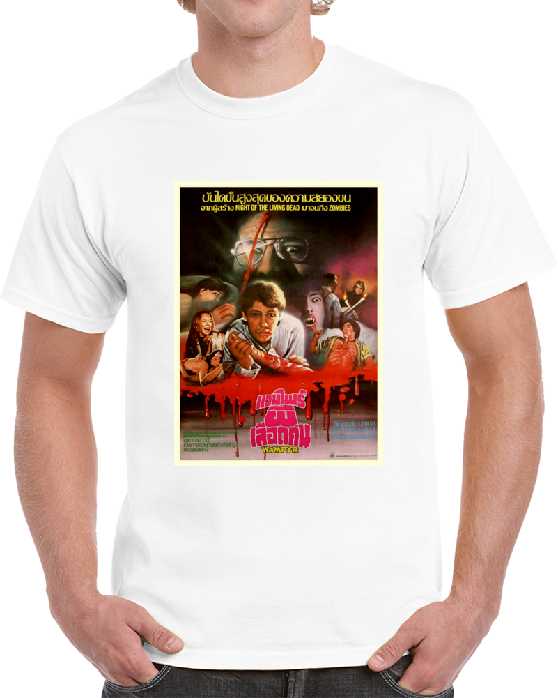 Ynec5z3r 1970s Classic Vintage Movie Poster T-shirt