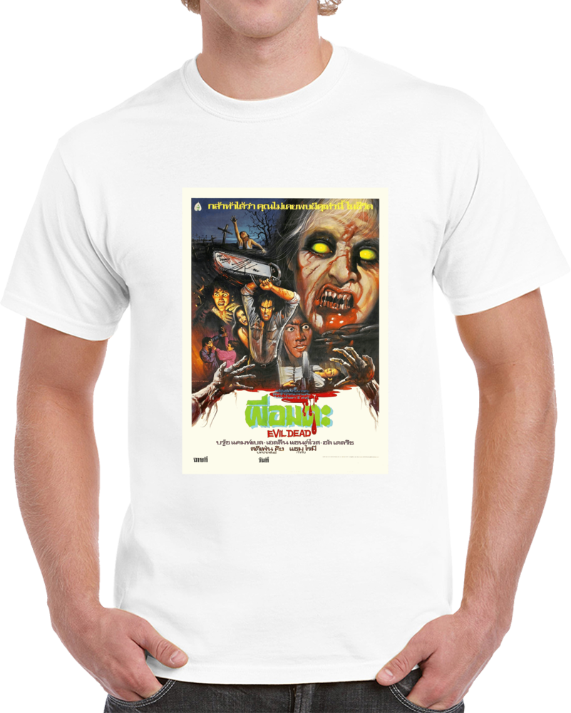 697qybny 1980s Classic Vintage Movie Poster T-shirt