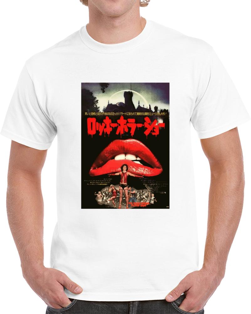Fq5pxlcm 1970s Classic Vintage Movie Poster T-shirt