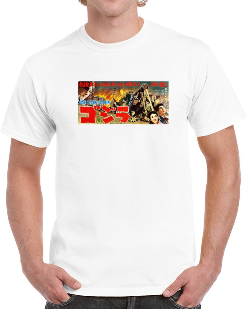 Kr2bn5h6 1950s Classic Vintage Movie Poster T-shirt