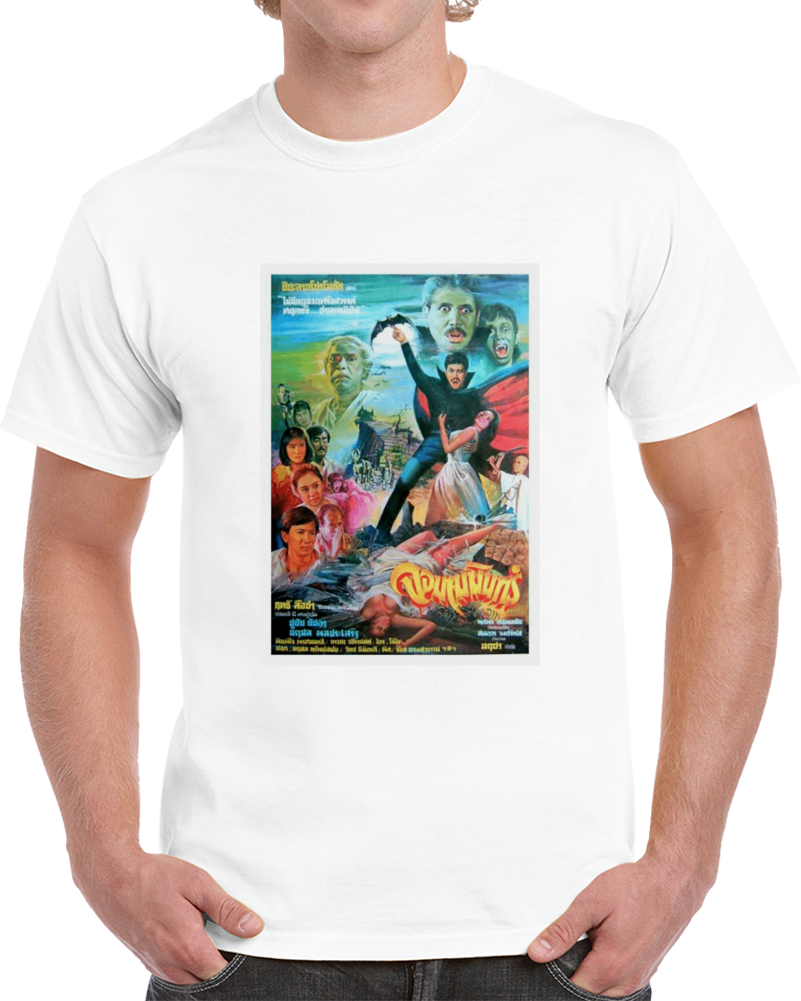 Fcdydjhj 1980s Classic Vintage Movie Poster T-shirt