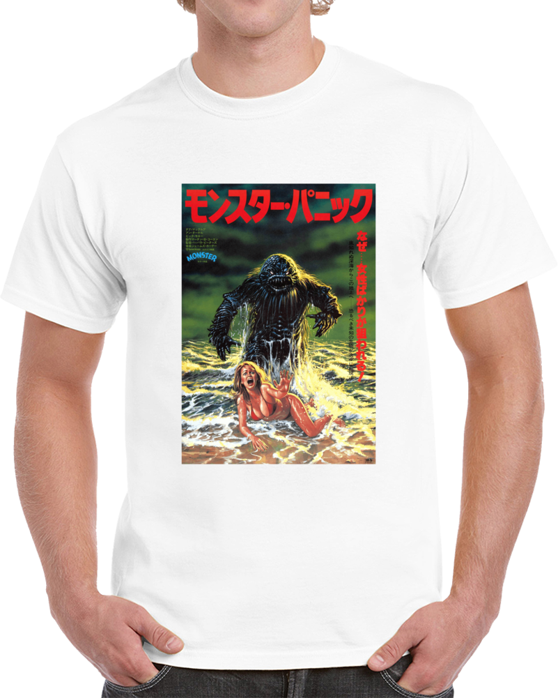 Z2qnfwd5 1980s Classic Vintage Movie Poster T-shirt