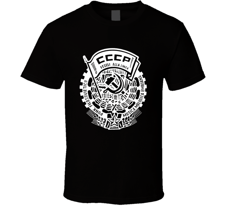 CCCP Patriotic T Shirt