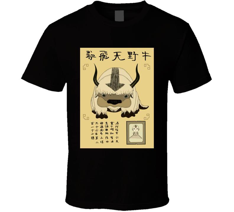 Aang And Appa Wanted T Shirt