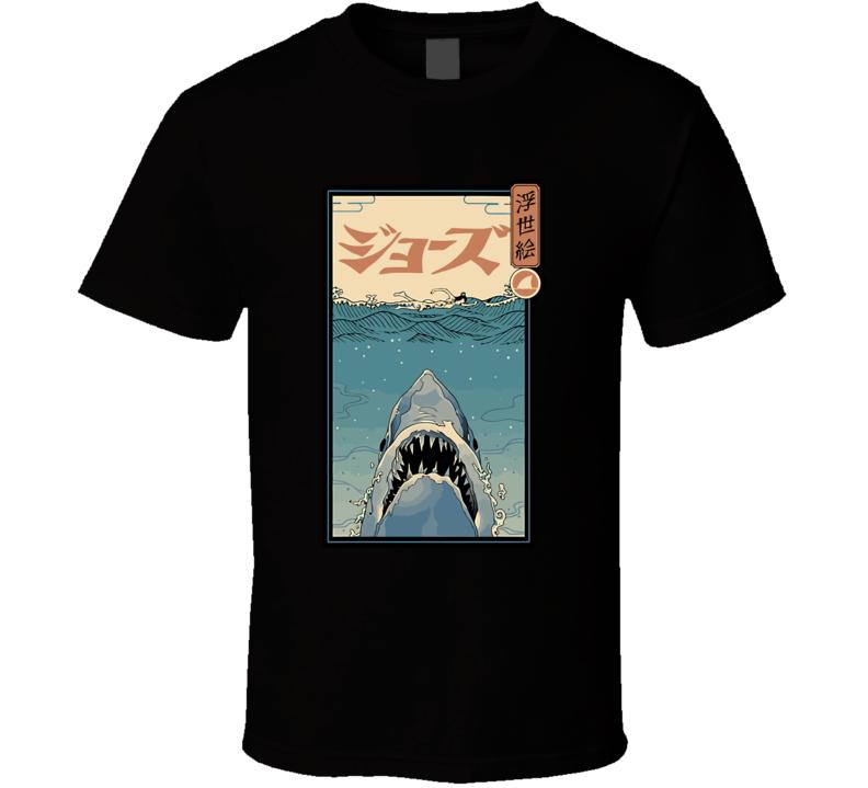 Shark Ukiyo T Shirt