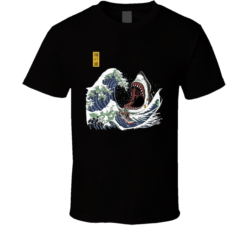 Great White Off Amity T Shirt