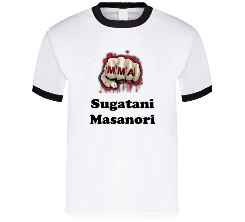 Sugatani Masanori Mixed Martial Arts Fighters Cool Grunge Look T shirts