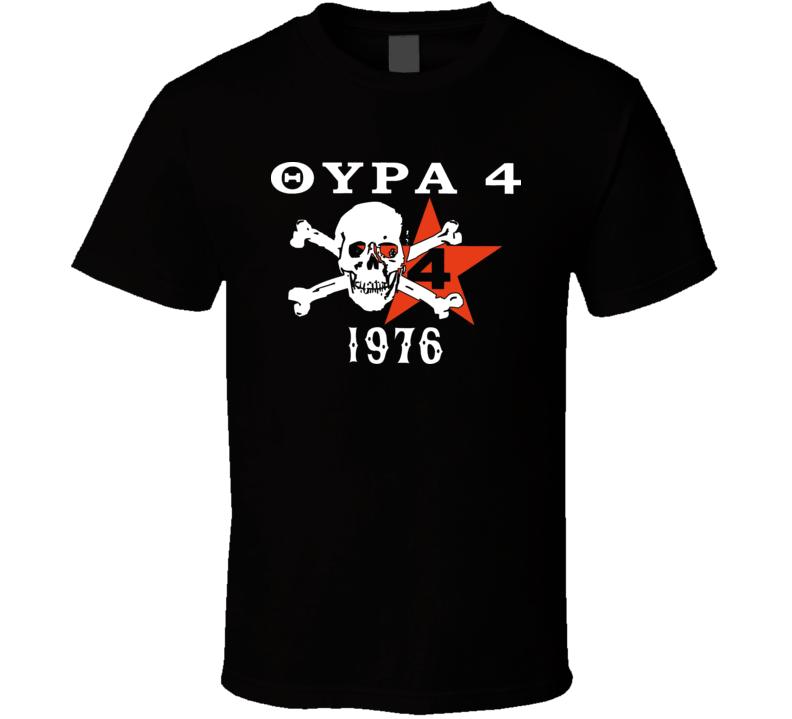 Paok Greek Soccer Gate 4 HooliganT Shirt