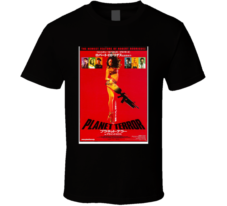 Planet Terror Horror Movie Classic Brand New Black T Shirt