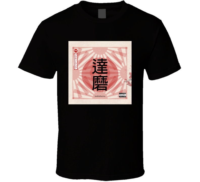 Planet Asia Bodhidharma Brand New Classic Hip Hop T Shirt