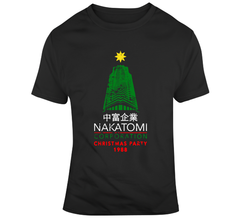 Nakatomi Corporation Christmas Party Tower Die Hard Movie Distressed T Shirt