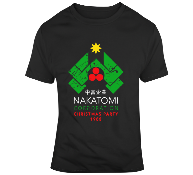 Nakatomi Corporation Christmas Party Tower Die Hard Movie Distressed v2 T Shirt