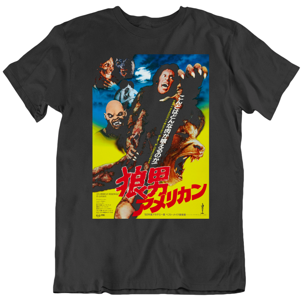 Retro 80's Horror  Movie An American Werewolf In London Japanese Movie Poster Cool Fan T Shirt