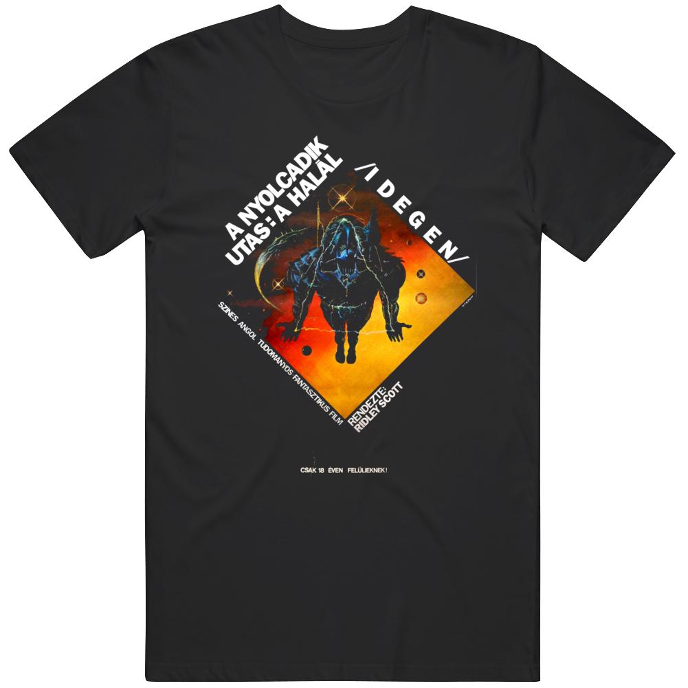 Alien Retro Classic Sci Fi Hungarian Movie  Fan T Shirt
