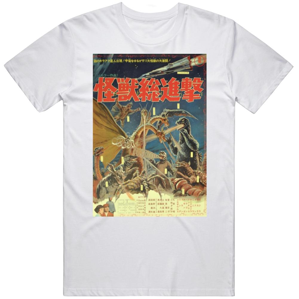 Retro Godzilla Movie Japanese  Fan T Shirt