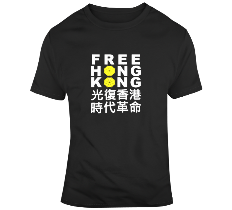 Free Hong Kong Political Uprise Support V1 T Shirt