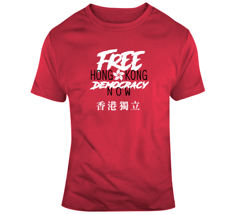 Free Hong Kong Democracy Now Political Protest Support T Shirt