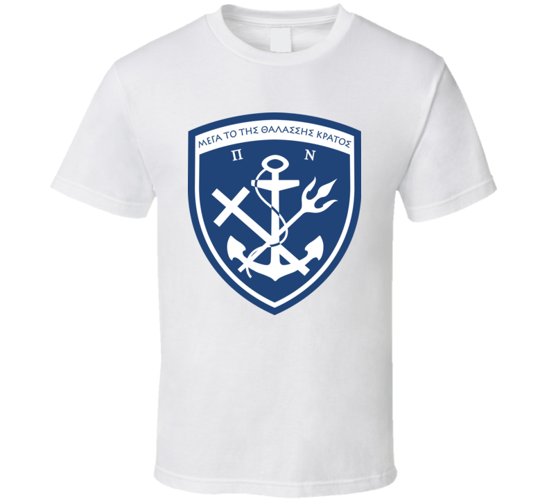 Greek Greece  Hellenic Navy Military Supporter T Shirt