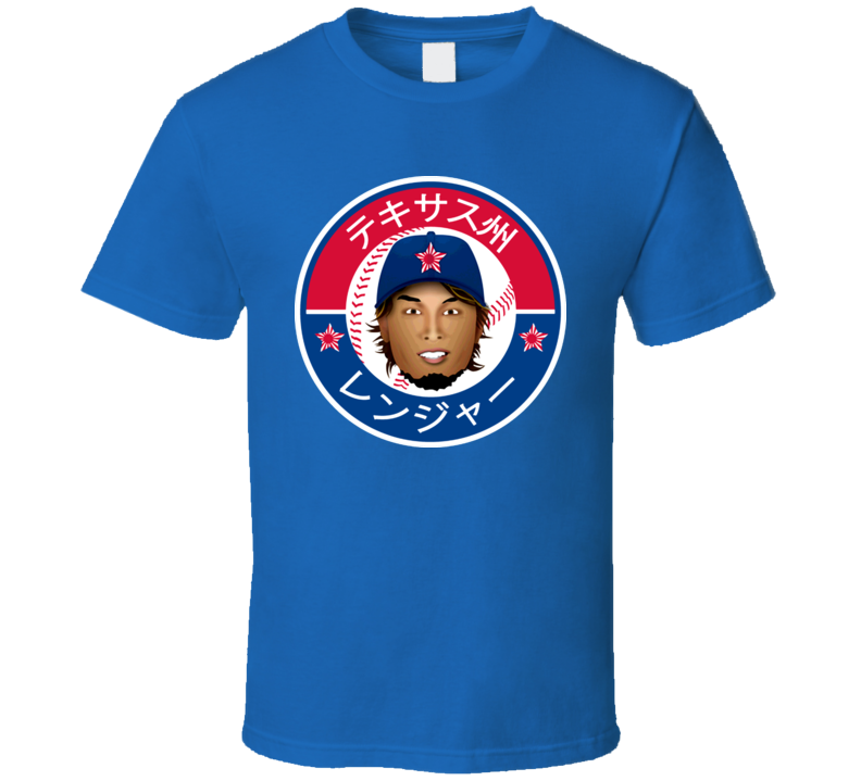 Yu Darvish Texas Baseball Pitcher T Shirt