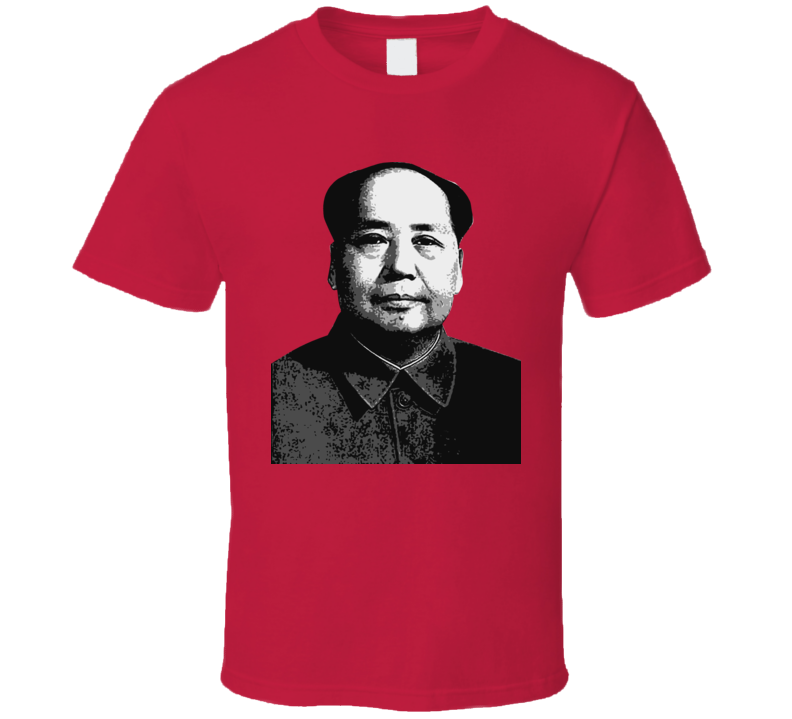 Mao Zedong China Communist Party T Shirt
