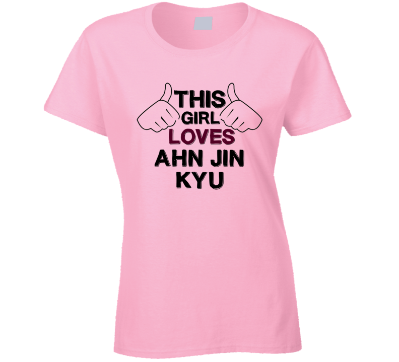 This Girl Ahn Jin Kyu My Girl T Shirt