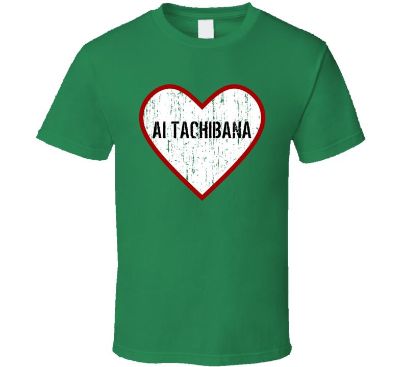 Ai Tachibana Dinosaur War Izenborg Love TV Character T Shirt