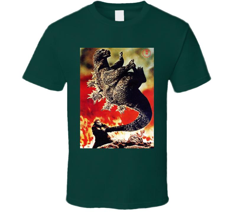 King Kong Vs Godzilla Cult Movie Classic Swinging T Shirt