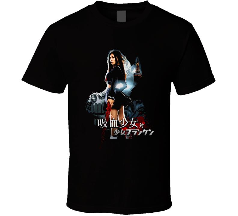 Vampire Girl Vs Frankenstein Girl Horror Movie T Shirt