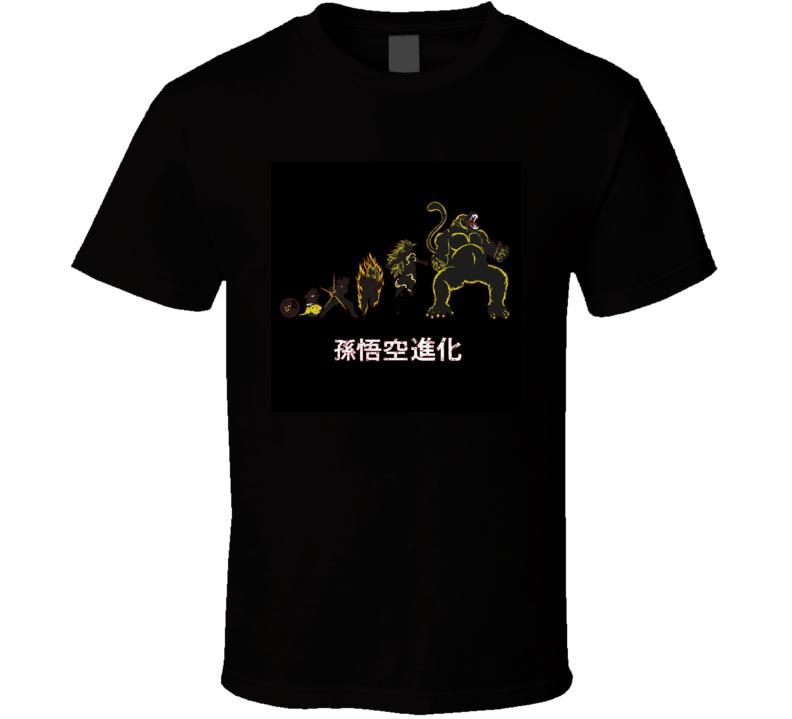 Dragon Ball T-Shirt Goku Evolution