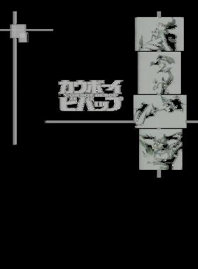 https://d1w8c6s6gmwlek.cloudfront.net/whitebeardteez.com/overlays/103/002/1030024.png img