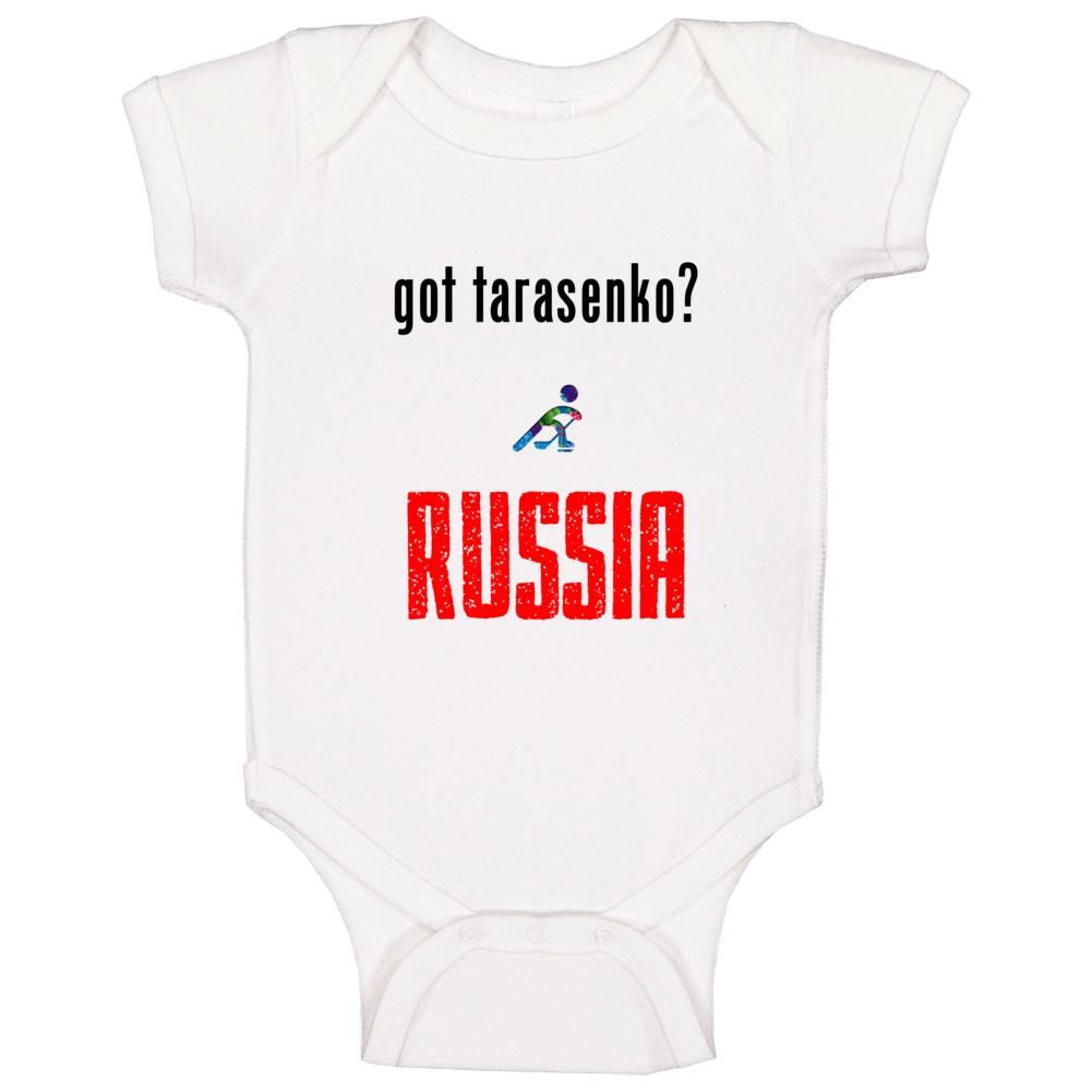 Vladimir Tarasenko Russia Got Hockey Baby One Piece