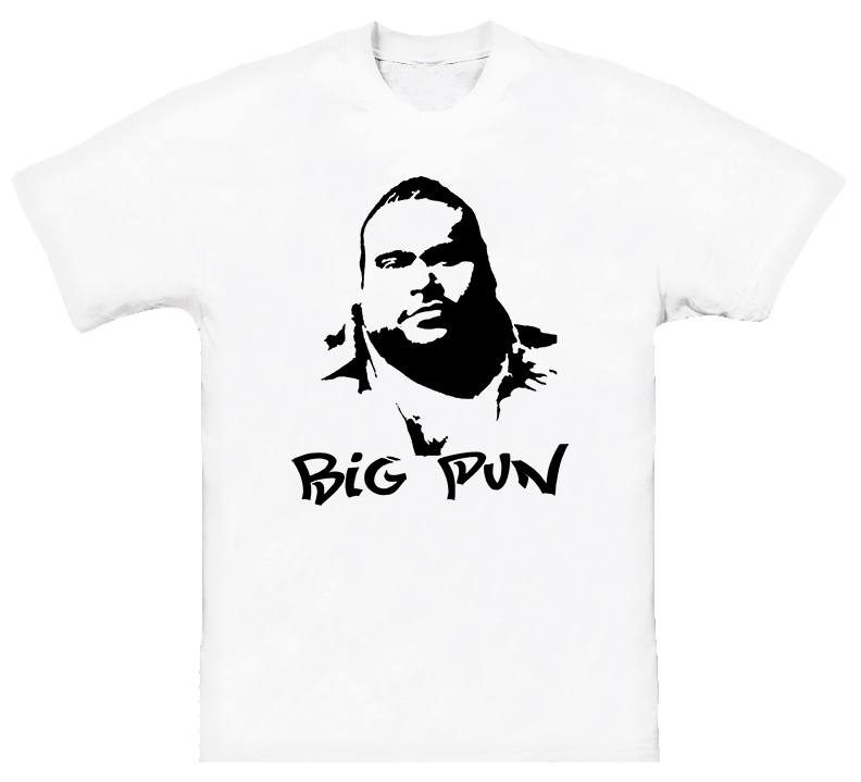 Big Pun Hip Hop Rap T Shirt