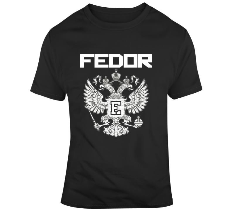 Fedor The Last Emperor Emelianenko T Shirt
